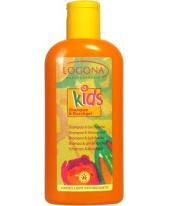 Logona Kids sampon-tusfürdő